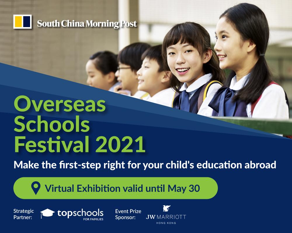 SCMP Overseas Schools Festival 2021's hero image