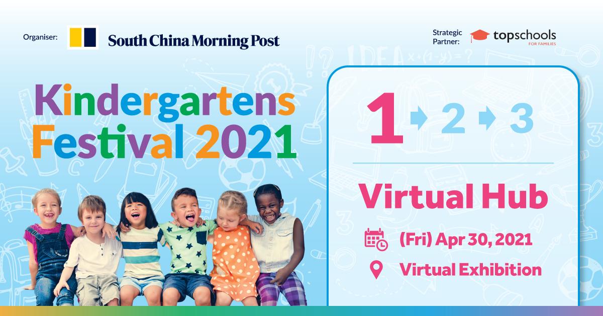 SCMP Kindergarten Festival 2021 - Virtual Hub's hero image
